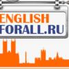 отзывы о курсах english for all
